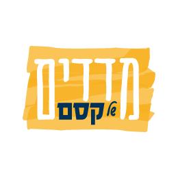 לוגו מדדים קסם