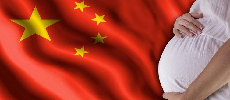 4 נקודות לדיון במדיניות הילודה הסינית